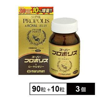 【3個セット】maruman スーパープロポリス&ローヤルゼリー90粒+10粒