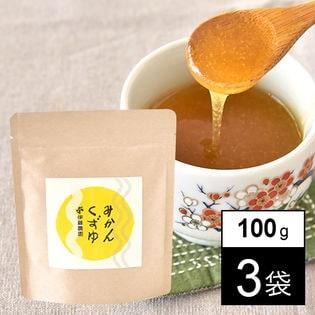 【和歌山】化学添加物不使用 みかんくず湯 100g×3袋セット
