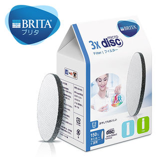 BRITA(ブリタ)/マイクロディスク フィルターカートリッジ (フィル&ゴー用フィルターカートリッジ) 3個セット ※正規品