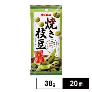ギンビス 焼き枝豆ただちゃ豆使用 38g×20個(10×2B)