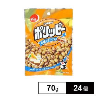 でん六 ポリッピー4種のチーズ味 70g×24個(12×2B)
