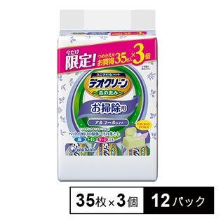 デオクリーン除菌お掃除ウェットティッシュ詰替35枚×3