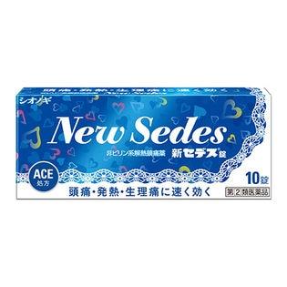【指定第2類医薬品】新セデス錠