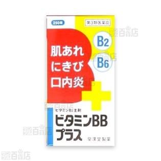 【第3類医薬品】ビタミンBBプラス「クニヒロ」
