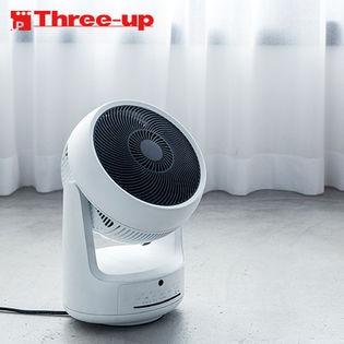Three-up(スリーアップ)/衣類乾燥機能付サーキュレーター「ヒート&クール」 (ホワイト)/HC-T1805WH