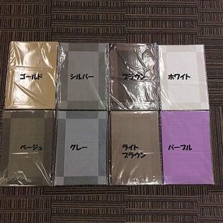 [4枚セット]水や汚れに強いランチョンマット/【四角】シルバー