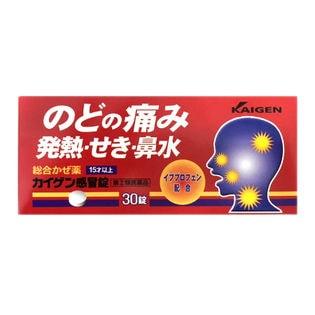 【6箱】【指定第2類医薬品】カイゲン感冒錠 30錠