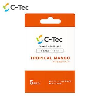 C-Tec (シーテック)/C-Tec DUO (充電式) トロピカルマンゴー/CTEC-FCTR-TMG