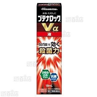 【指定第2類医薬品】ブテナロックVα液