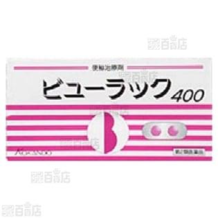 【第2類医薬品】ビューラックツートンパック