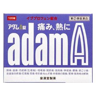 【第2類医薬品】アダムA錠
