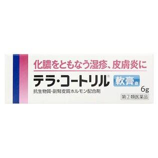 【指定第二類医薬品】テラ・コートリル軟膏a