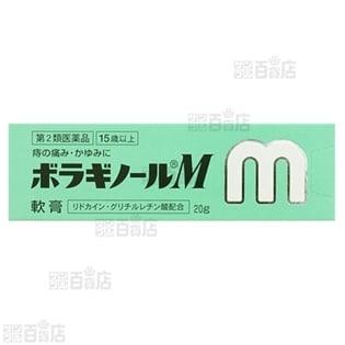 【第二類医薬品】ボラギノールM軟膏