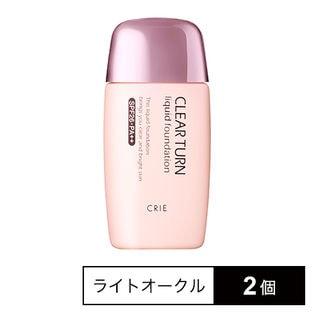 【2個セット】クリエ クリアターン EX リキッドファンデーションR 411(ライトオークル) 40ml