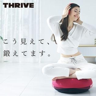 THRIVE(スライヴ) 電動 ながらフィットネス機器 バランスボーイ/FD-009 RE