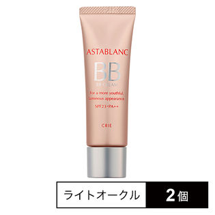 【2個セット】クリエ アスタブラン BBクリーム 01(ライトオークル) 30g