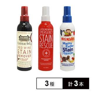 【3個】ESR 染み落としスプレーセット/万能タイプ・食べこぼし染み用・赤ワイン染み用