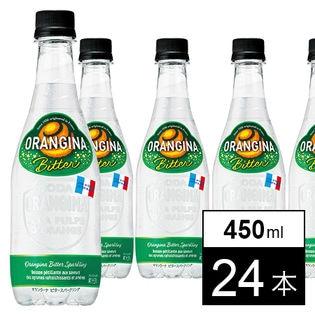 【初回限定】オランジーナ ビタースパークリング450ml