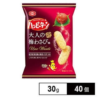 亀田 ハッピーターン大人の梅わさび味 30g