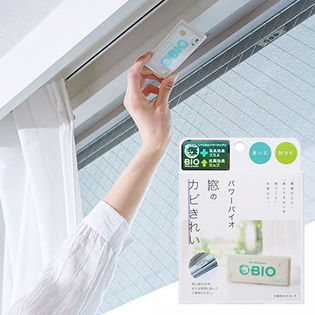 コジット/パワーバイオ 窓のカビきれい 防カビ・消臭 (交換目安:3ヶ月)