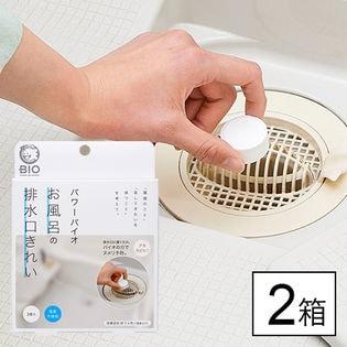 [計6個/3個×2箱]コジット/パワーバイオ お風呂の排水口きれい 防カビ・消臭 (交換目安:1ヶ月)