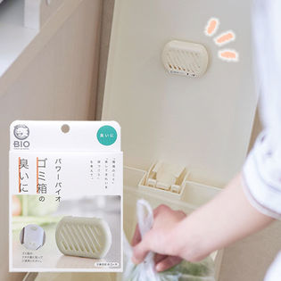 コジット/パワーバイオ ゴミ箱の臭いに 防カビ・消臭 (交換目安:3ヶ月)