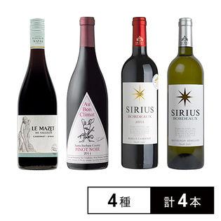 JALUX JALラウンジ採用ワイン 4本セット