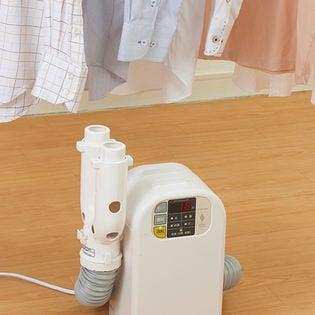DOSHISHA(ドウシシャ)/ふとん&衣類乾燥機 アロマカートリッジ付き/SKH-052WH