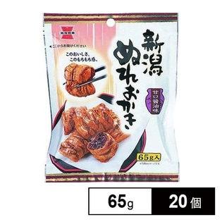 岩塚 新潟ぬれおかき 65g×20個 (10×2B)