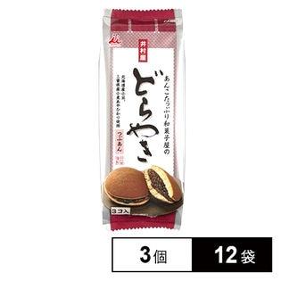 井村屋 あんこたっぷり和菓子屋のどら焼 3コ×12個 (6×2B)