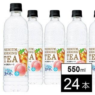 【初回限定】【24本】サントリー天然水 PREMIUM MORNING TEA 白桃