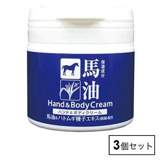 【3個セット】馬油&ハトムギ ハンド&ボディクリーム 150g