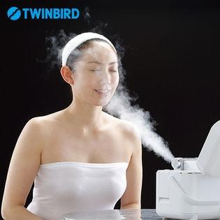 ツインバード(TWINBIRD)/フェイススチーマー(ホワイト)/SH-2786W