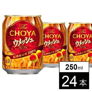 ザ・チョーヤ ウメッシュ250ml×24本