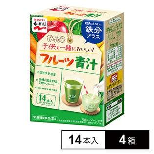 子供と一緒においしい!フルーツ青汁 72.8g/(5.2g×14本)×4箱