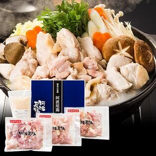 阿波尾鶏鍋セットS