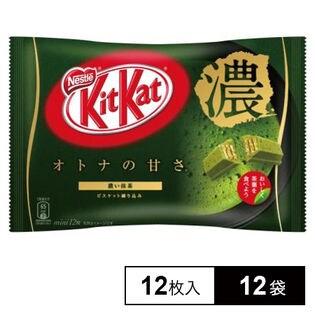 ネスレ キットカットミニオトナの甘さ濃い抹茶12枚