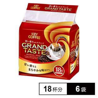 ドリップバッグ グランドテイスト 甘い香りのモカブレンド 126g/(7g×18袋)×6袋