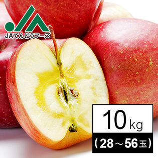 山形県産サンふじりんご10kg(28−56玉入り)※傷シミあり