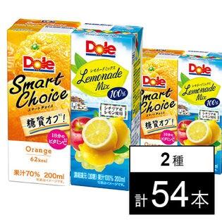 Dole Smart Choice オレンジ/Dole(R) レモネードミックス 100%