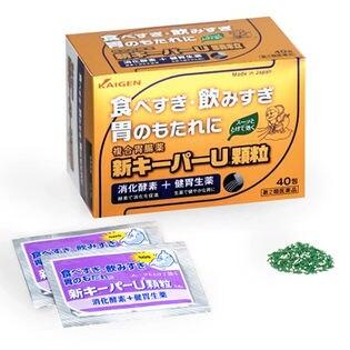 【第2類医薬品】新キーパーU顆粒