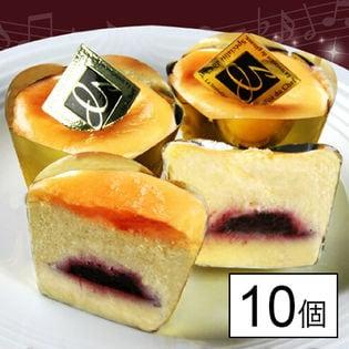 【神戸】チーズケーキプリン(5個入)×2