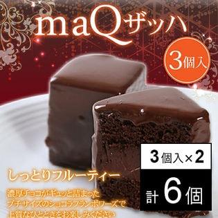 【神戸】maQザッハ (3個入)×2