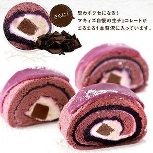 【神戸】マキィズ 沖縄産紅芋ロール(1本)×2