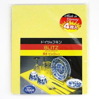 ブリッツ(BLITZ) エキストラ 厚手・ビッグサイズ (4枚入り)