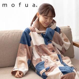 [チェック柄ブラウン]mofua プレミアムマイクロファイバー着る毛布 フード付 (ルームウェア)着丈110cm/484764C2