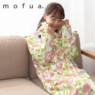 [花柄ピンク]mofua プレミアムマイクロファイバー着る毛布 フード付 (ルームウェア)着丈110cm/484764S4