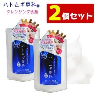 【2個セット】ハトムギ専科 クレンジング洗顔 140g