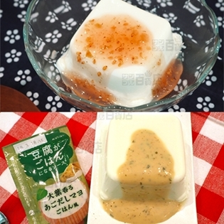 【40個】豆腐がごはんになるソース 4種