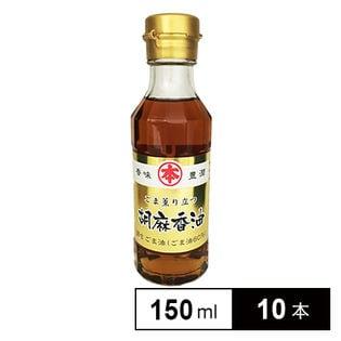 マルホン ごま薫り立つ胡麻香油150ml